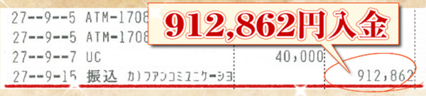 PPCググリエイト・91万.PNG